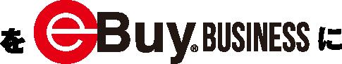 Buy system